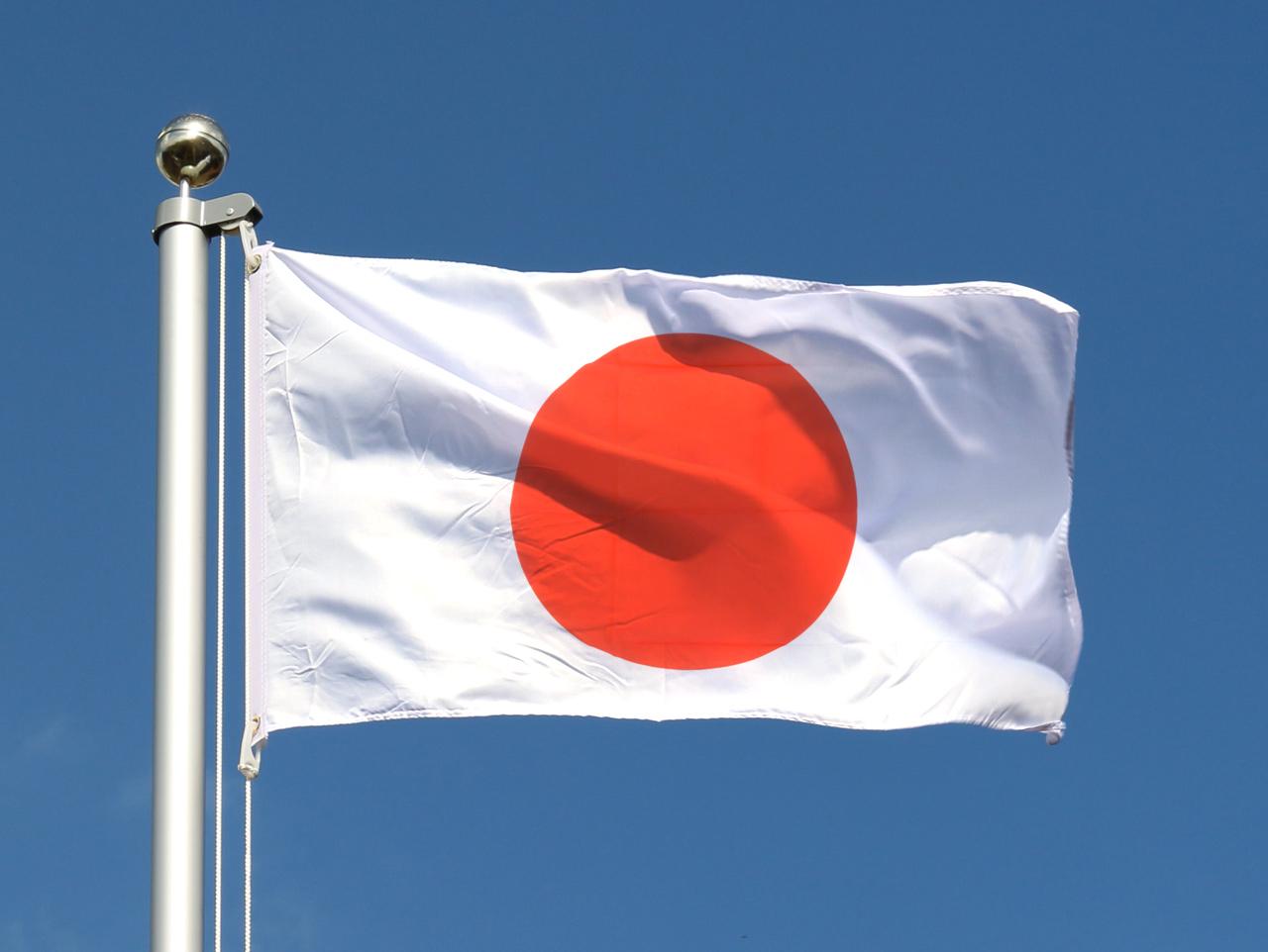 Drapeau japonais pas cher 60 x 90 cm m des drapeaux - Site pour achat pas cher ...