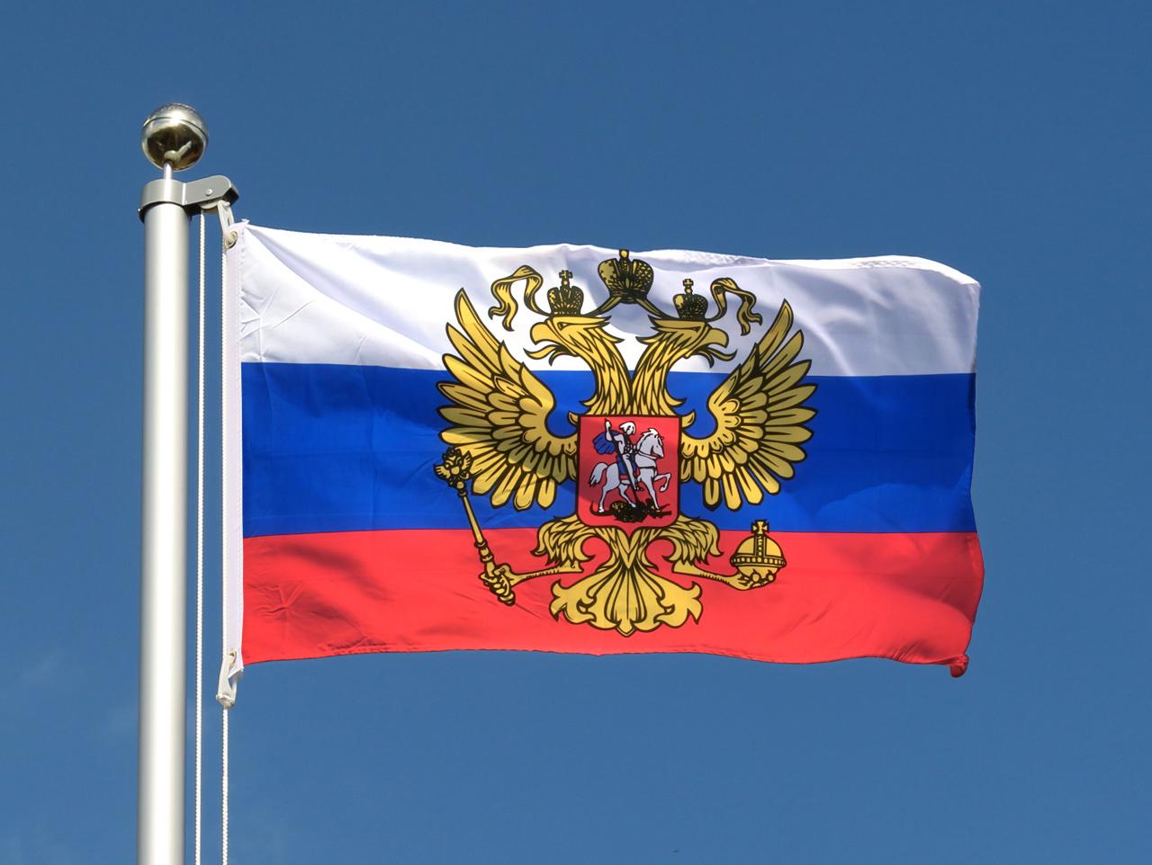 acheter drapeau russie avec blason pas cher 60 x 90 cm. Black Bedroom Furniture Sets. Home Design Ideas