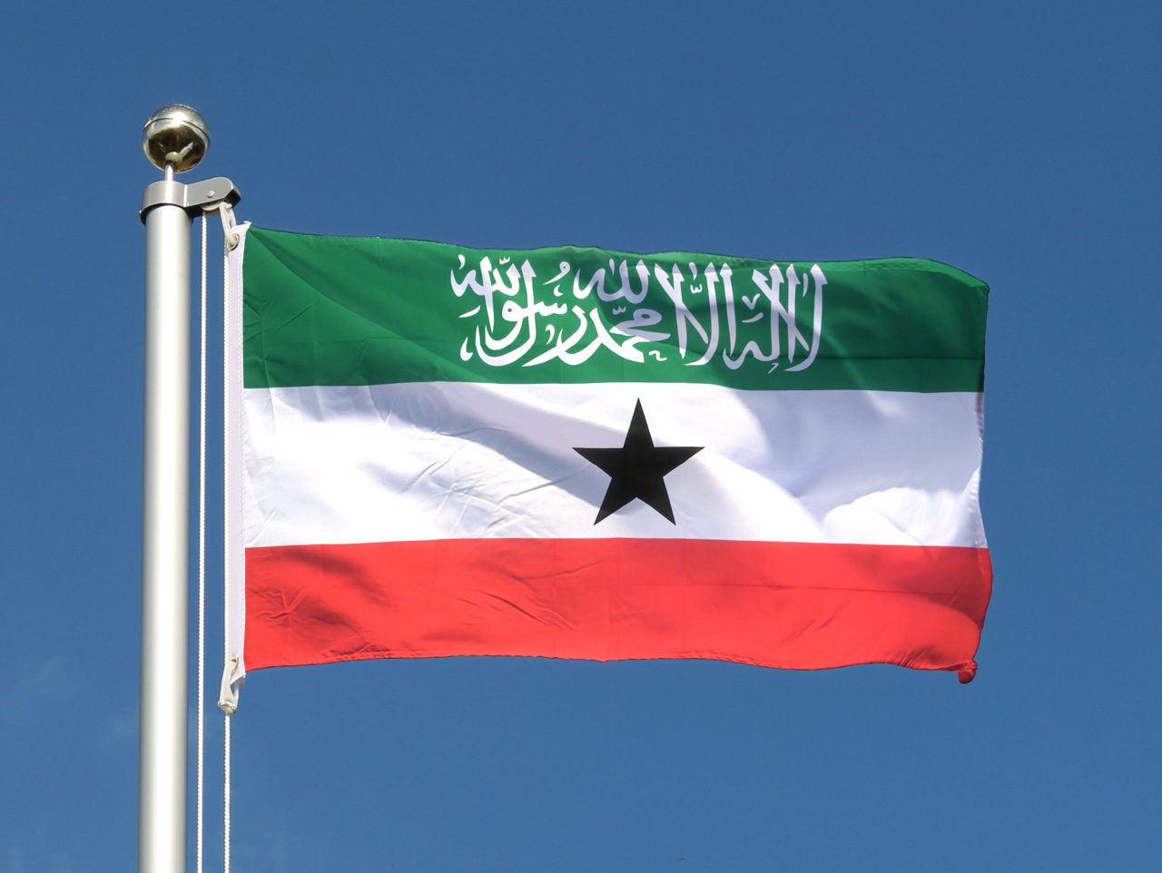 The 29 >> Cheap Somaliland Flag - 2x3 ft - Royal-Flags