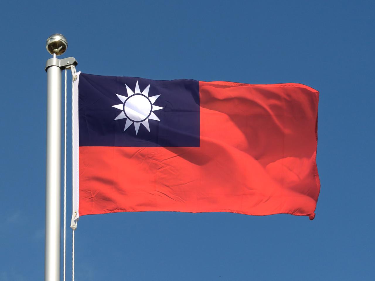 Drapeau pas cher taiwan 60 x 90 cm monsieur des drapeaux for Drapeau publicitaire exterieur pas cher