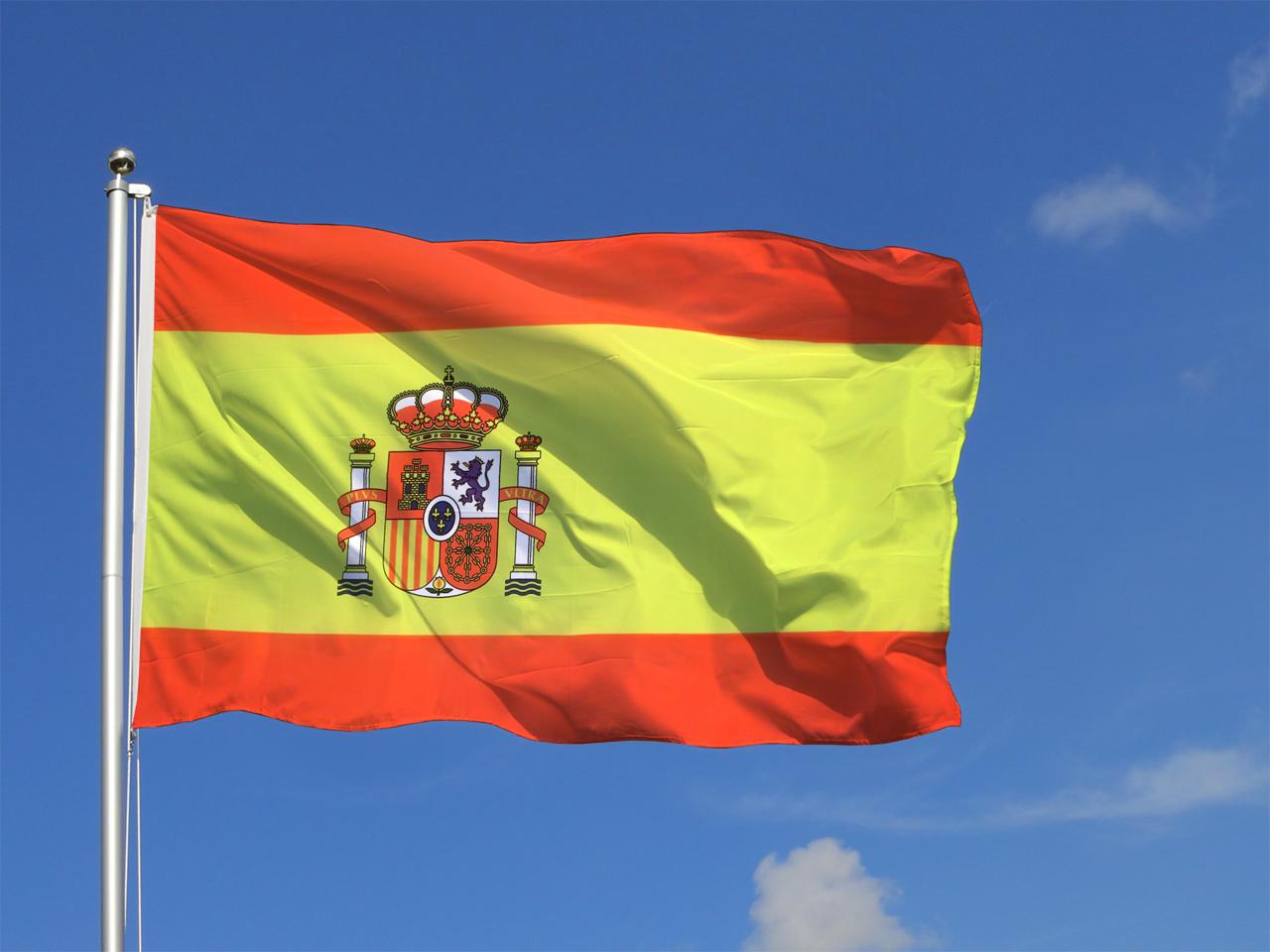 Grand drapeau espagnol 150 x 250 cm m des drapeaux - Drapeau espagnol a colorier ...