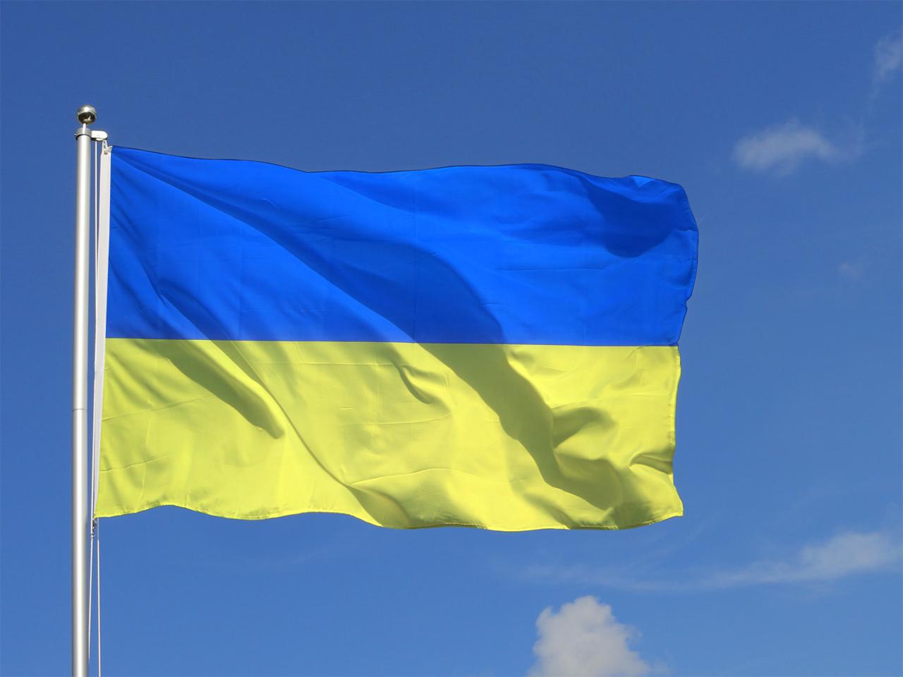 этого флаг украина картинки в хорошем качестве геймплеем топовых польских