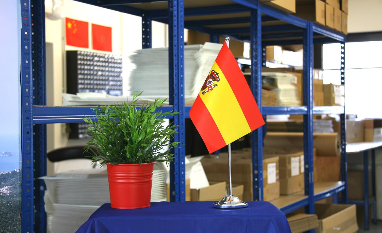 Spanien mit wappen satin tischflagge 15 x 22 cm for Dekoration spanien