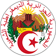Coat of arms of Algeria