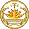 Coat of arms of Bangladesh