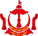 Coat of arms of Brunei