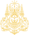 Coat of arms of Cambodia
