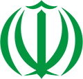 Coat of arms of Iran