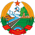 Coat of arms of Laos