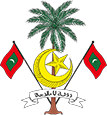 Coat of arms of Maldives