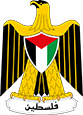 Coat of arms of Palestine