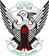 Coat of arms of Sudan